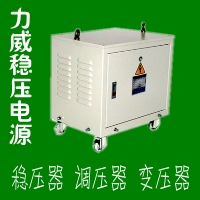 三相升压变压器220V变380V