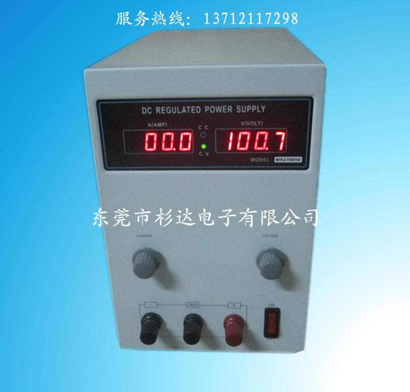 J-3080D线性高压直流稳压电源0-30V 80A-汕尾稳压电源 广东汕尾稳图片