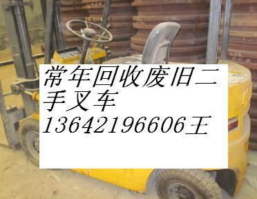 收购邢台地区闲置叉车、邯郸地区二手叉车收购、廊坊二手叉车收购