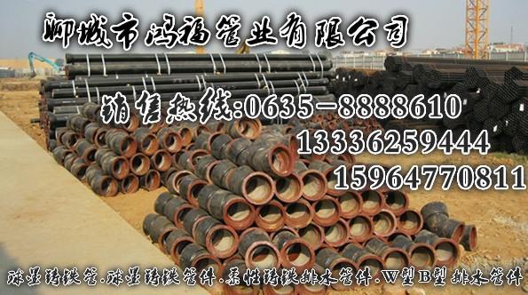 12月17号球墨铸铁管配什么法兰、球墨铸铁管配什么法兰厂家动态