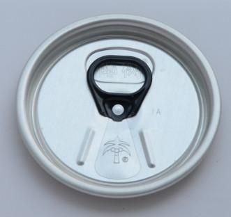 200饮料盖200PRT果汁易拉盖铝质易拉盖功能饮料盖