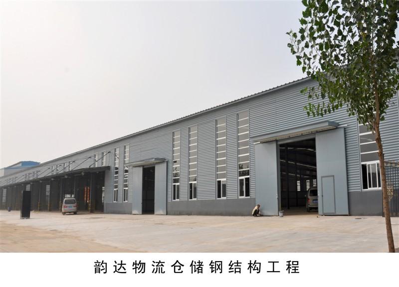 石家庄专业做钢结构厂房加工制作质优价低