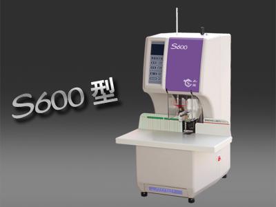 普洱上策S600激光全自动装订机