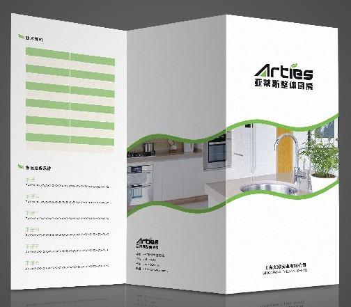 专业宣传册设计印刷服务福州画册设计印刷