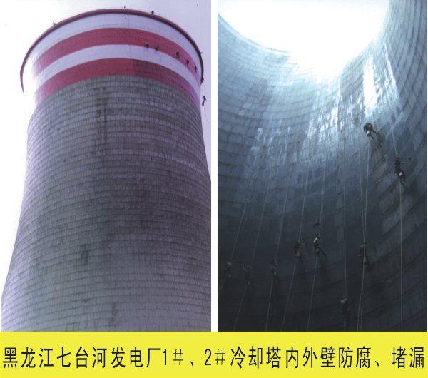 防城港凉水塔防腐公司-冷却塔避雷针维修-栏杆更换