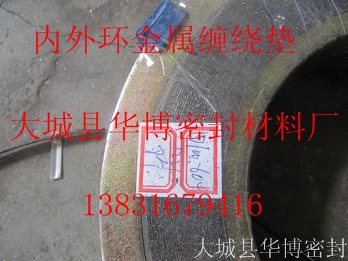 福建增强石墨垫厂家