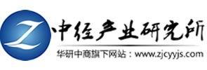 2013-2018年中国民用电线电缆行业深度评估及投资前景分析报告