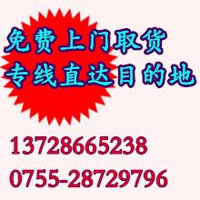 深圳盐田港保税物流园区专业电视机货运