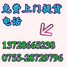 深圳盐田港保税物流园区专业电视机物流