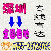 深圳盐田港保税物流园区专业优乐娱乐平台物流