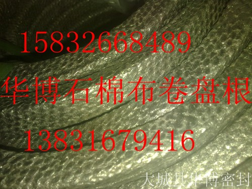 焦作黄油棉纱盘根生产商