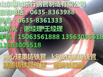青阳县DN800球墨铸铁管道规格,DN800球墨铸铁管多少钱一吨?