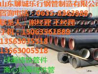 广德县DN800球墨铸铁管道规格,DN800球墨铸铁管多少钱一吨?