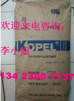 TPEE 聚酯弹性体 TPEE KP3855FB 韩国科隆_云南商机网tlc0055信息