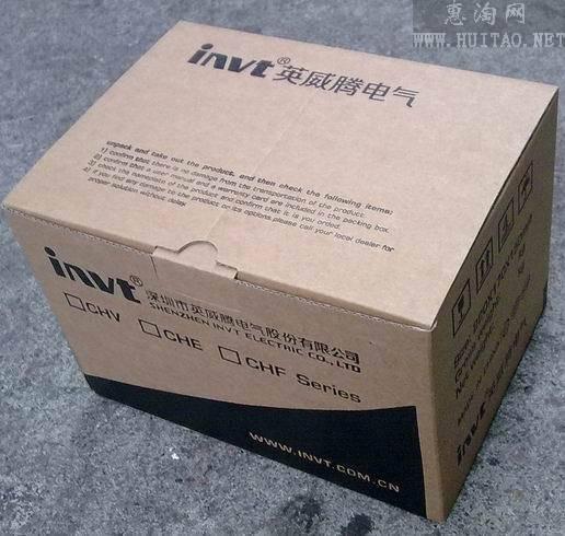 北京纸箱厂,纸箱包装,北京纸箱厂家,纸盒纸箱批发,定做-北京国玉纸箱