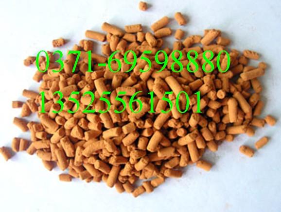 氧化铁脱硫剂煤气脱硫专用产品/重庆氧化铁脱硫剂沼气脱硫专用产品