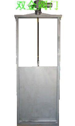 BQZM不锈钢渠道闸门专业供应商