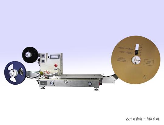 KKSMD半自动包装机