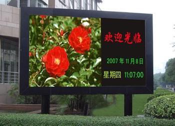 中秋节合肥广告显示屏品牌合肥哪有广告显示屏卖首选晶亮
