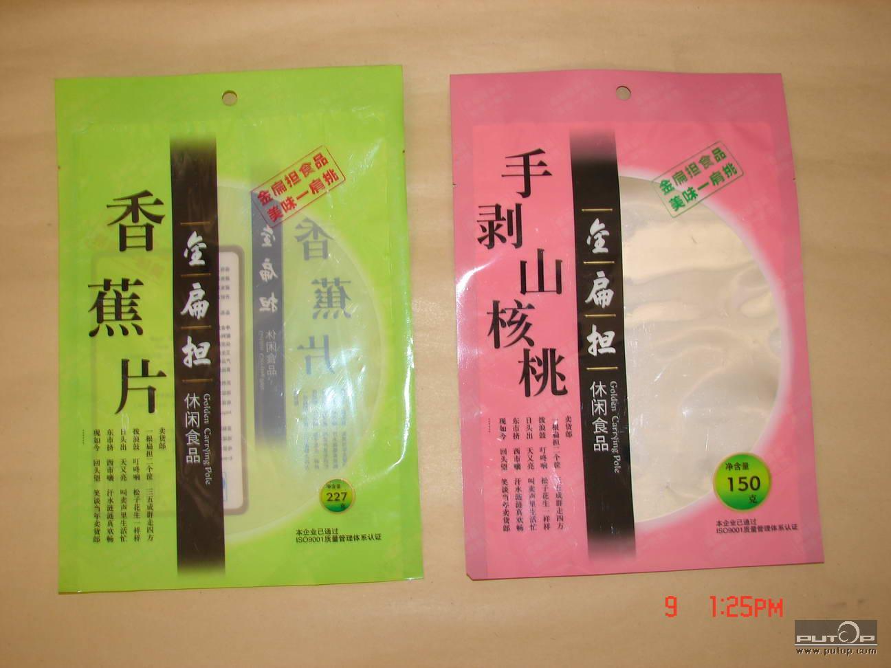 临泉县卡头袋18919684491