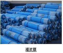 青州灌浆膜生产商-鼎城塑料