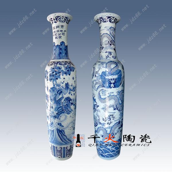 陶瓷花瓶定做厂家、陶瓷花瓶价格、景德镇陶瓷大花瓶批发