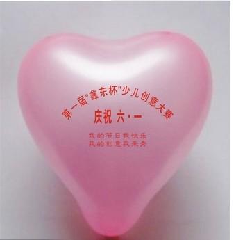 南京心形气球批发