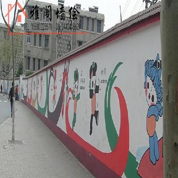 手绘墙 彩绘墙