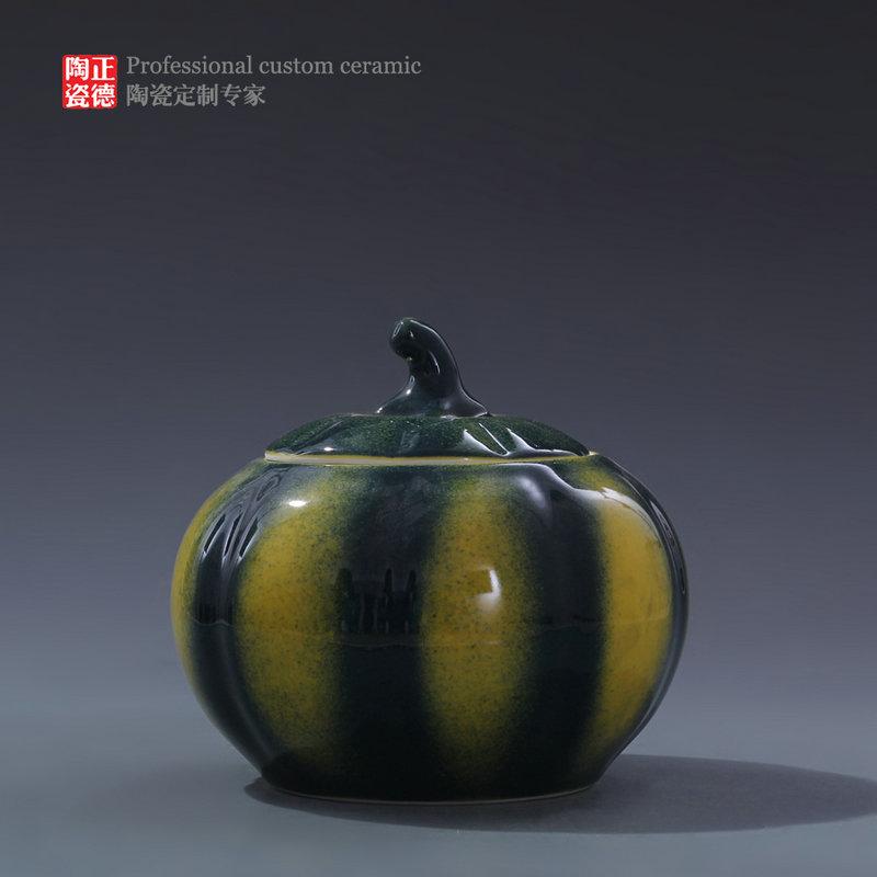 纯色釉陶瓷罐单色可爱茶叶罐