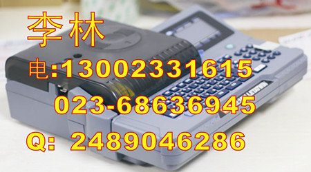 MAX号码机LM-370A自动套管打号机李林
