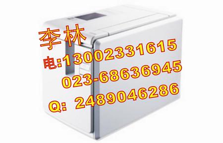 兄弟标签机PT-9700PC专用标签带TZ-231李林