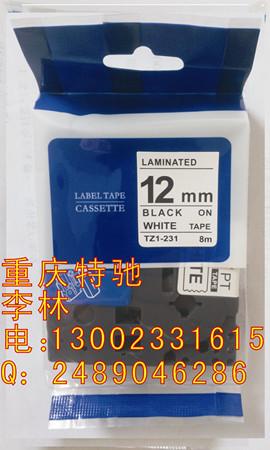 贵州兄弟TZ-231标签机李林