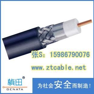 现货供应RVVP屏蔽电线电缆护套屏蔽软电线电缆