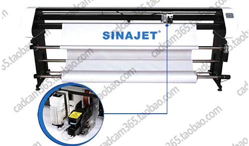 纳捷sinajet绘图机切割机