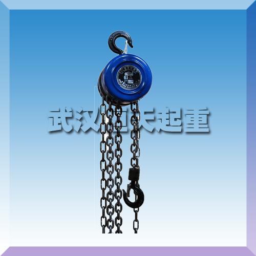 hsz型系列手拉葫芦是一种结构先进,造型新颖,体积小,重量轻,使用