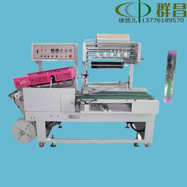 纸巾湿巾纸包装机湿巾纸收缩包装机纸巾包装机纸巾收缩机