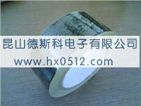 低价供应黑色铝箔胶带