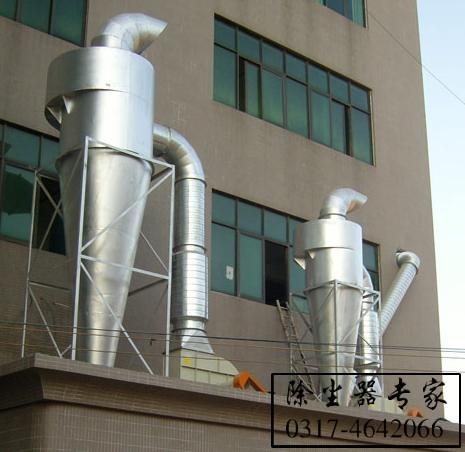 工业锅炉旋风除尘器