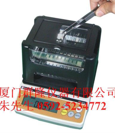 磁性材料密度仪
