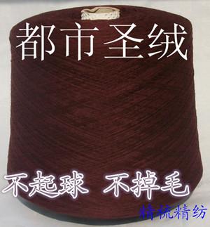 01.08机织羊绒纱线手编羊绒纱线不起球不掉毛