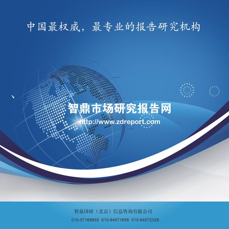 2014-2019年中国自走式缠绕包装机行业市场供需深度调研与发展前景预测报告