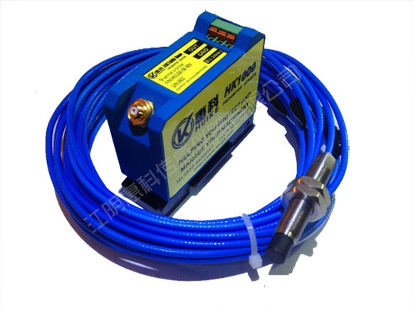 江阴惠科传感仪器有限公司为您提供HK1100电涡流位移传感器。HK1100电涡流位移传感器 HK1100电涡流位移传感器能测量被测体(须是金属导体)与探头端面的相对位置。由于其非接触测量、长期工作可靠性高、灵敏度高、抗干扰能力强、响应速度快、不受油水等介质的影响,常被用于对大型旋转机械的轴位移、轴振动、轴转速等参数进行长期实时监测,可以分析出设备的工作状况和故障原因,有效地对设备进行保护及进行预测性维修。可测量位移、振幅、转速、尺寸、厚度、表面不平度等。从转子动力学、轴承学的理论上分析,大型旋转机械的运行