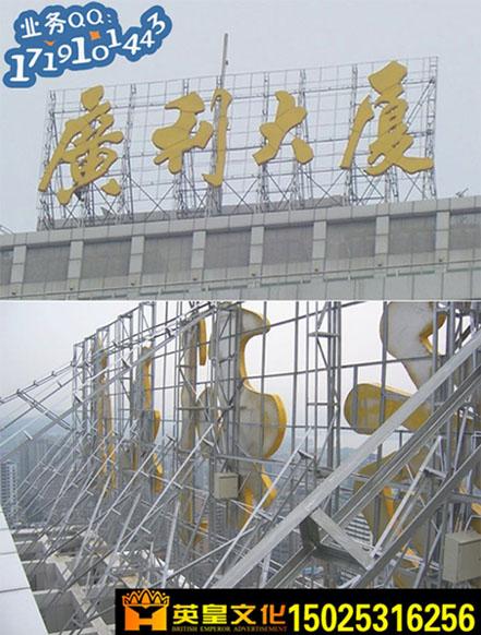 重庆户外广告公司 重庆大广告公司是那家
