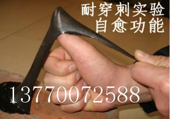 面石膏板专用胶施工工艺、石材胶制作工艺