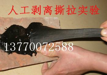 聚苯颗粒保温砂浆批发生产工艺、石材专用胶报价