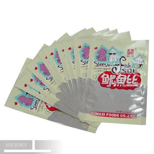 内江市真空包装袋