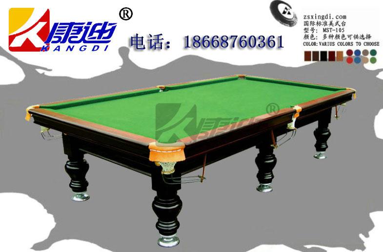 温州台球桌厂家、美式标准台球桌、家用豪华台球桌、成人台球桌