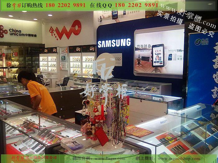 手机店柜台摆放、最好的展示柜、最优惠的手机柜-中山展示柜 广东中
