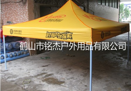 优质帐篷青青青免费视频在线