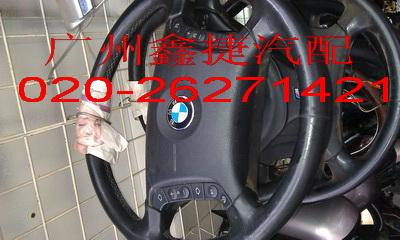 宝马x5汽车方向盘气囊拆车件全车件